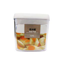 Pote-Hermetico-Retangular-1.4L-0235-Basic-Kitchen